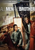 Thủy Hử (All Men Are Brothers) (1975)