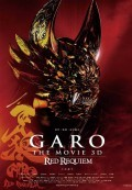 Garo the Movie: Red Requiem (2010)