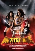 The Big Tits Dragon (Rồng Vú Bự) (2010)