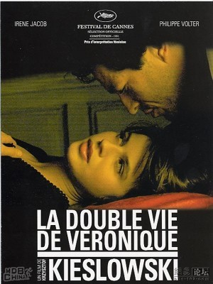 Hai Số Phận Veronique (The Double Life of Veronique) (1991)