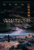 Crouching Tiger, Hidden Dragon (Ngọa Hổ Tàng Long) (2000)