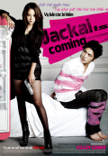 Jackal Đến (Jackal is Coming) (2012)