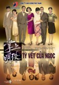Tỳ Vết Của Ngọc (Sisters Of Pearl) (2010)