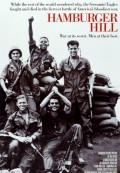 Đồi Hamburger (Hamburger Hill) (1987)