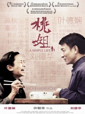 Dì Đào (A Simple Life) (2011)