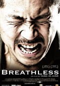 Breathless (Nghẹt Thở) (2009)