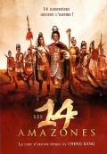 Thập Tứ Nữ Anh Hào (The 14 Amazons) (1972)