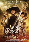 Long Môn Phi Giáp (The Flying Swords of Dragon Gate) (2011)