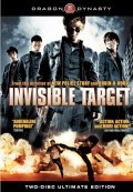 Invisible Target (Bản Sắc Anh Hùng) (2007)
