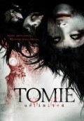 Tomie: Unlimited (Tomie: Không Giới Hạn) (2011)