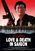 Anh Hùng Bản Sắc 3 (A Better Tomorrow 3: Love and Death in Saigon) (1989)